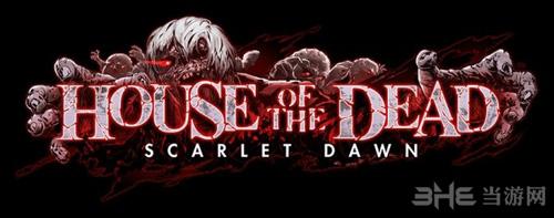 死亡之屋血色黎明游戏图片2