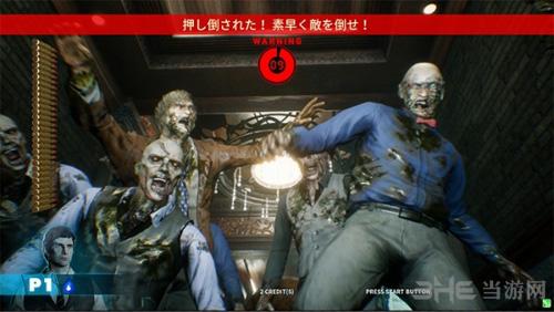 死亡之屋血色黎明游戏图片7