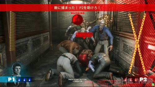死亡之屋血色黎明游戏图片8