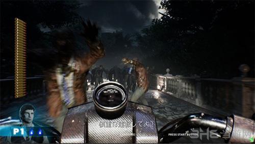 死亡之屋血色黎明游戏图片10