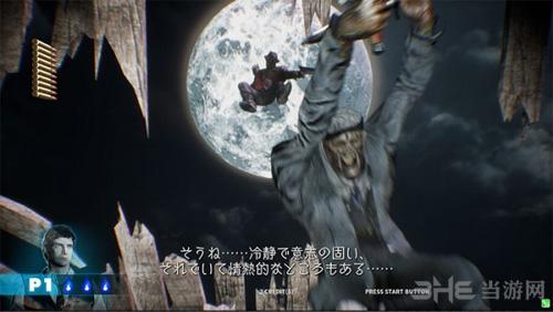 死亡之屋血色黎明游戏图片11