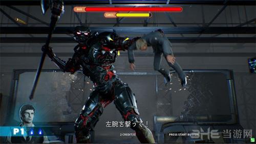 死亡之屋血色黎明游戏图片13