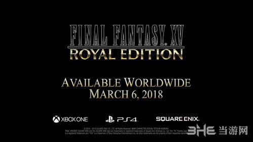 最终幻想15皇家版确认发售日