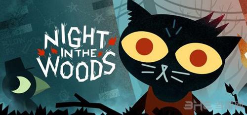 林中之夜游戏图片1