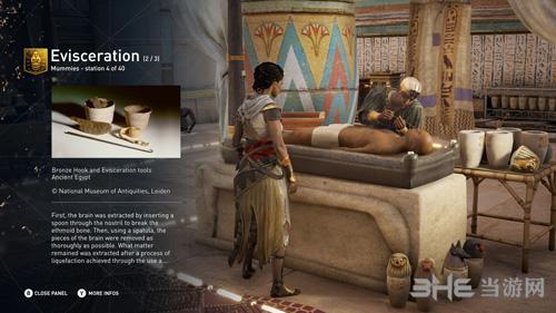 刺客信条起源古埃及探索之旅