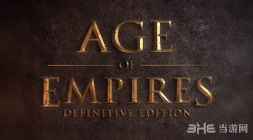 帝国时代终极版封面