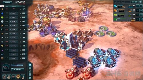 外星贸易公司游戏图片1