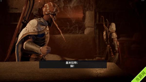 刺客信条起源游戏截图4