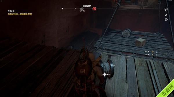 刺客信条起源游戏截图7