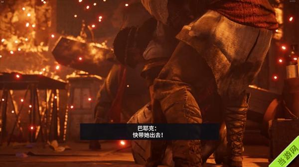 刺客信条起源游戏截图2