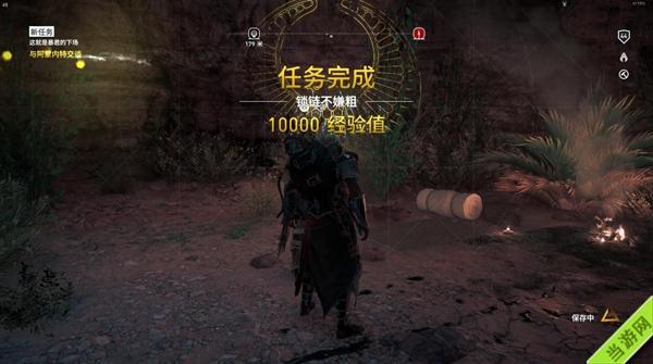 刺客信条起源游戏截图12