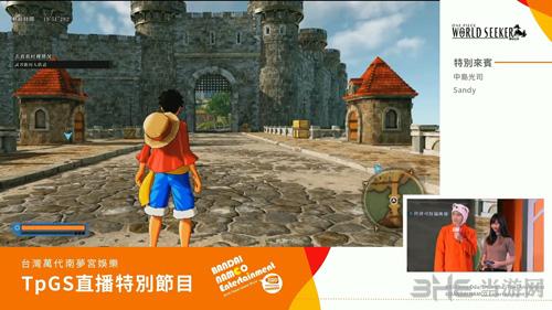 海贼王寻秘世界游戏图片1