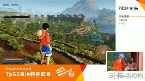 海贼王寻秘世界游戏图片4