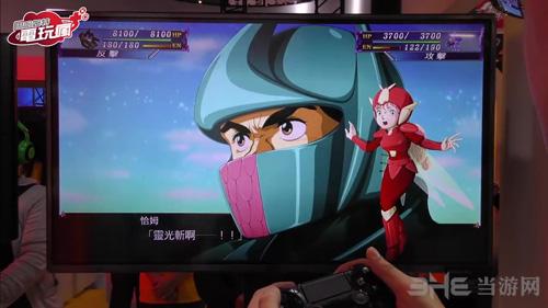 超级机器人大战X游戏图片7