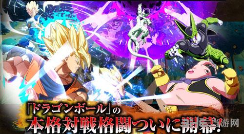 龙珠战士Z游戏预告宣传图