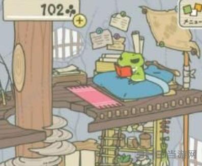 首页攻略中心手游攻略→v攻略青蛙一直看书一直解决看书版a攻略加资讯血魔塔图片