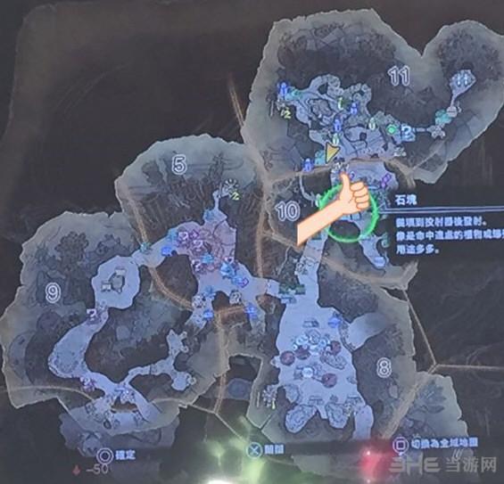 怪物猎人世界辉龙石和深海晶石在哪里刷 矿石挖矿位置