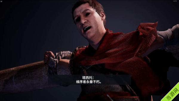 刺客信条起源无形者游戏截图6
