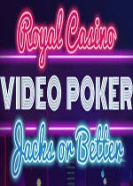 皇家俱乐部:视频扑克