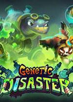 遗传灾难(Genetic Disaster)破解版