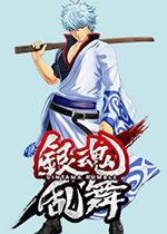 银魂乱舞(Gintama Rumble)破解版