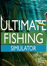 终极钓鱼模拟器(Ultimate Fishing Simulator)测试版v0.2.2