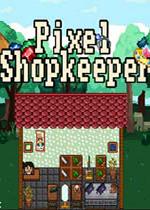 像素店主(Pixel Shopkeeper)汉化中文版v1.27.6