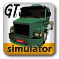 大卡车模拟安卓版v1.13