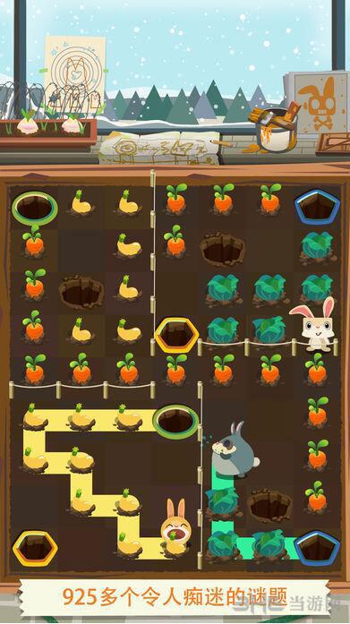 兔子复仇记截图1