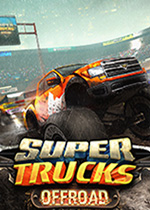 超级卡车越野(SuperTrucks Offroad)破解版v1.4.2.7