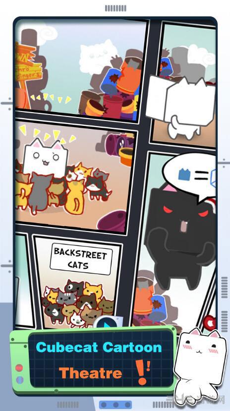 块猫对对碰截图4
