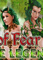 恐惧年代3:传奇