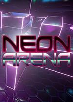 霓虹竞技场(Neon Arena)整合2018升级档破解版