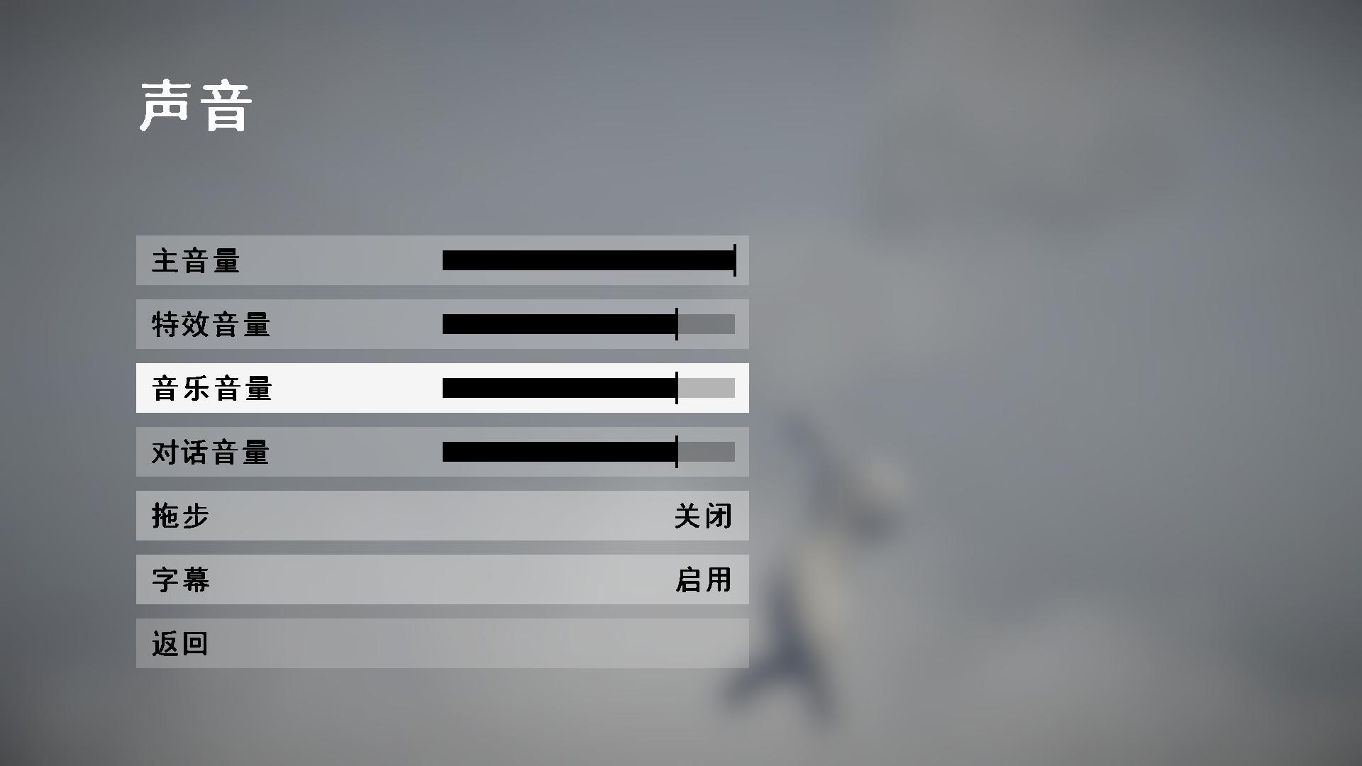 人类:一败涂地简体中文LMAO汉化中文修正补丁截图0