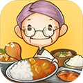 回忆中的食堂物语汉化版