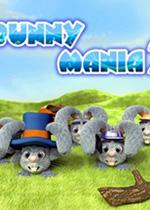 狂热兔八哥2(Bunny Mania 2)硬盘版