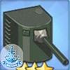 140mm单装炮