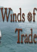 贸易之风(Winds Of Trade)整合LMAO汉化硬盘版v1.5.1