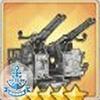 四联40mm博福斯对空机炮