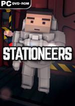 空间站工程师(Stationeers)汉化中文破解版v0.1.1505.7124