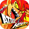 暴击英雄(attack heroes)安卓版V1.0