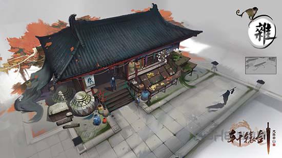 轩辕剑龙舞云山测试版截图3