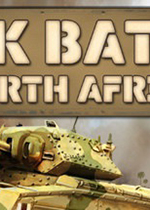 坦克大战:北非(Tank Battle: North Africa)破解版