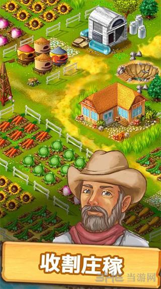 农场成长截图0