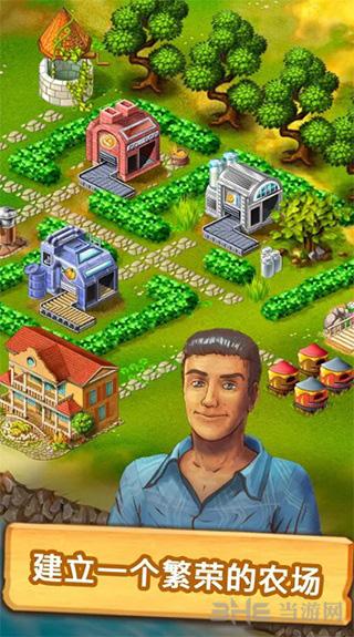 农场成长截图2