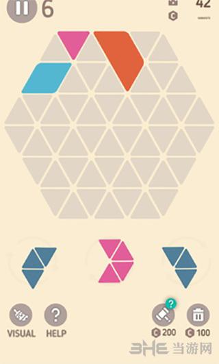 做个六边形截图0