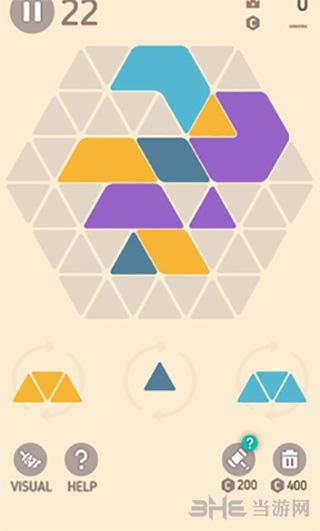 做个六边形截图1