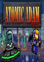 原子亚当(Atomic Adam)PC破解版 第一章
