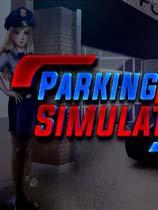 停车警员模拟(Parking Cop Simulator)硬盘版