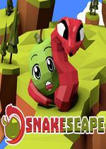 苹果大逃亡(SnakEscape)v1.3.4破解硬盘版